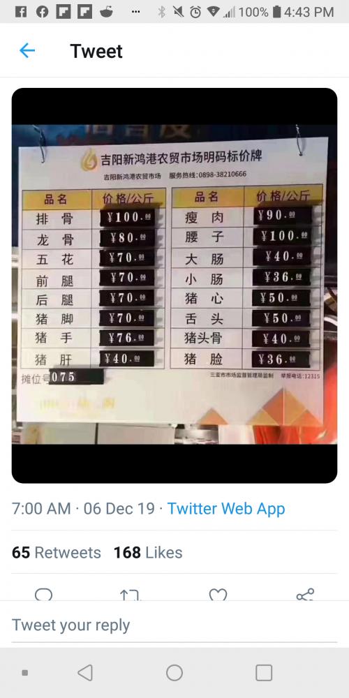 2019 12 06 16.43.50