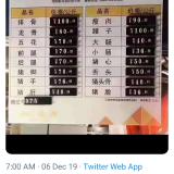 2019-12-06-16.43.50